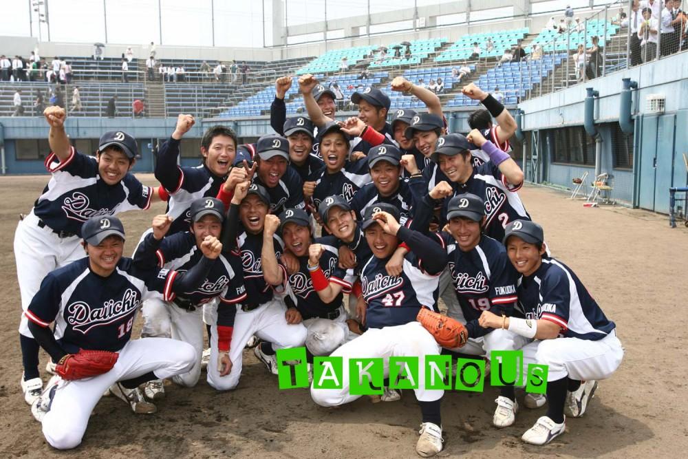 image_baseball