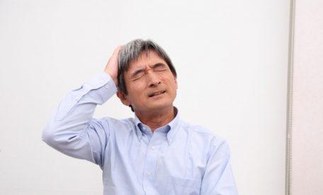 緊張性頭痛|整体タカノスカイロプラクティック