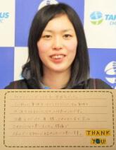 腰痛に悩む女性20代(福岡市)