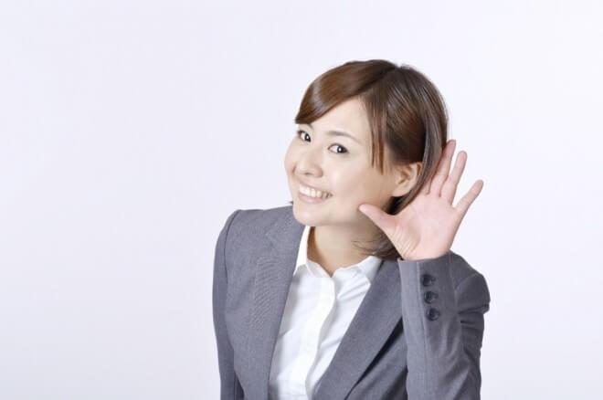 肩こり|福岡市の整体タカノスカイロプラクティック