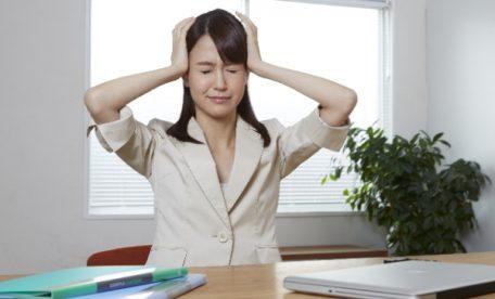 眼精疲労・頭痛・肩こり|福岡市で人気の整体