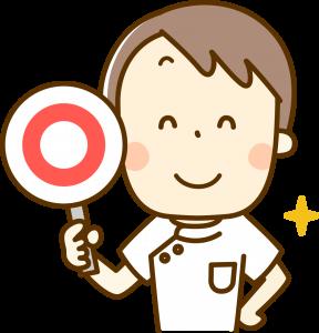 福岡市の整体タカノスカイロプラクティックにお任せください