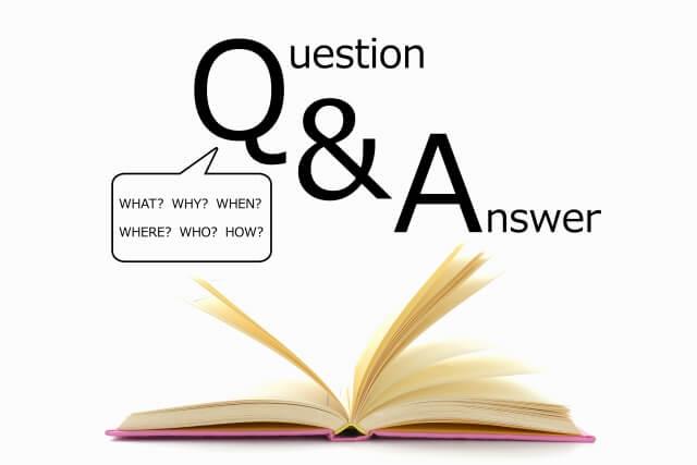 整体に関して疑問・質問