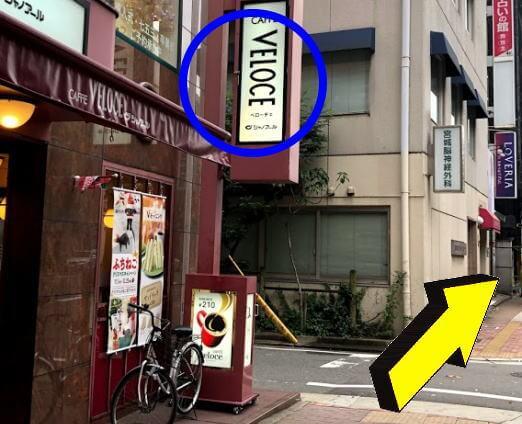 カフェ・ベローチェ 福岡国体道路店の前を通過